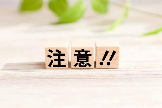 学術論文を英語翻訳する際の注意点6つ